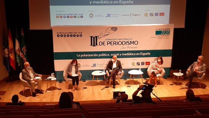 Alvaro Ybarra, Teresa López Pavón, Pedro García, Eva Sáiz y Rafael Porras.
