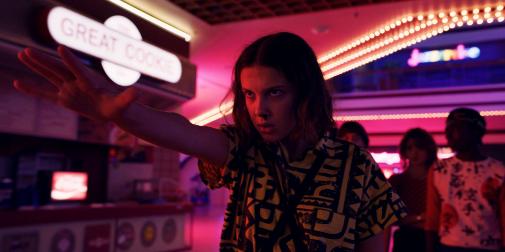 Los poderes paranormales de Eleven (Millie Bobby Brown), uno de los fenómenos más esperados del 2021.