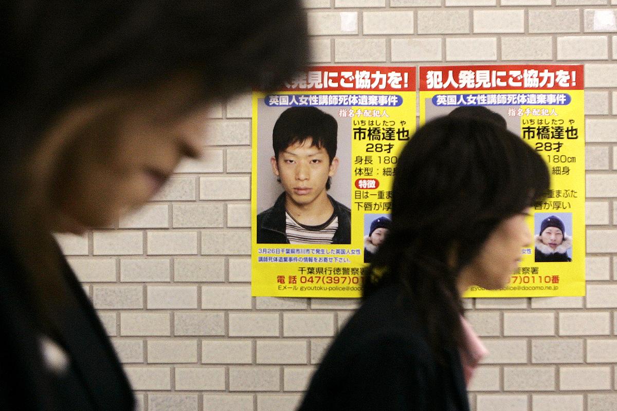 El fenómeno Hideo Yokoyama: fantasías de violencia y muerte en el paraíso japonés