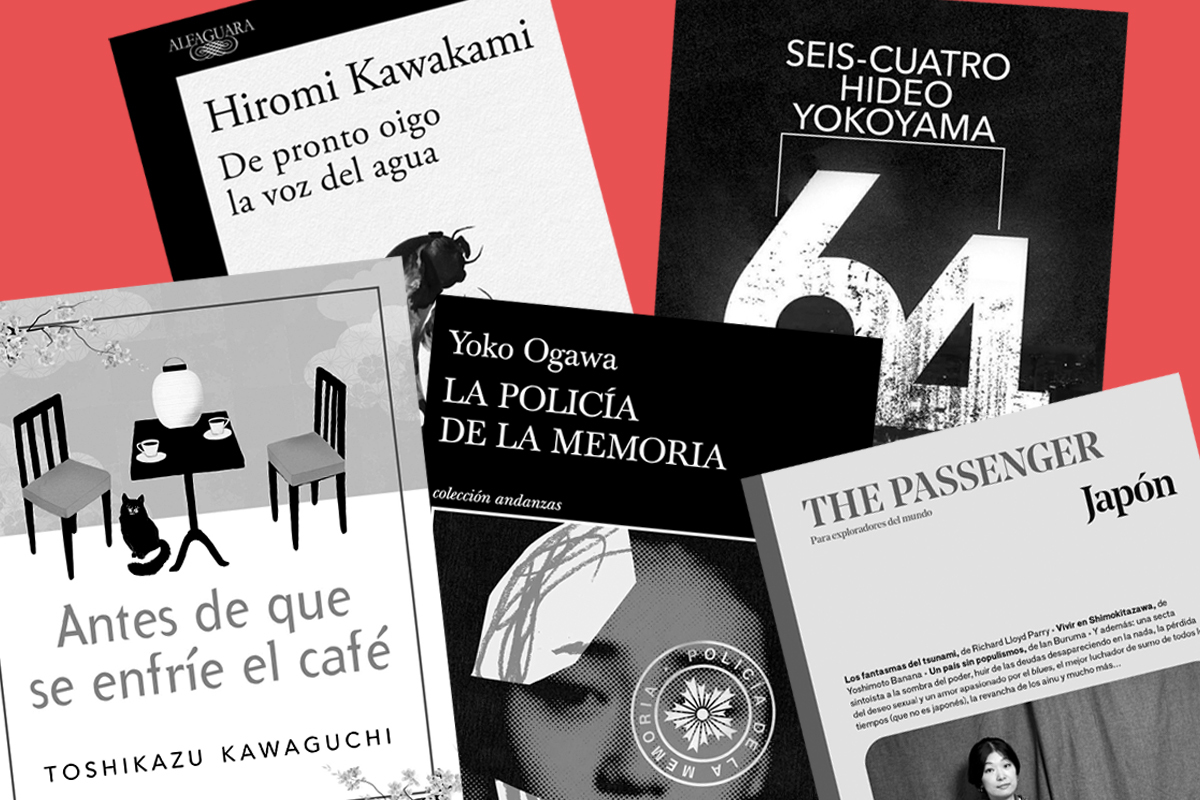 Cuaderno de viaje de la nueva literatura japonesa