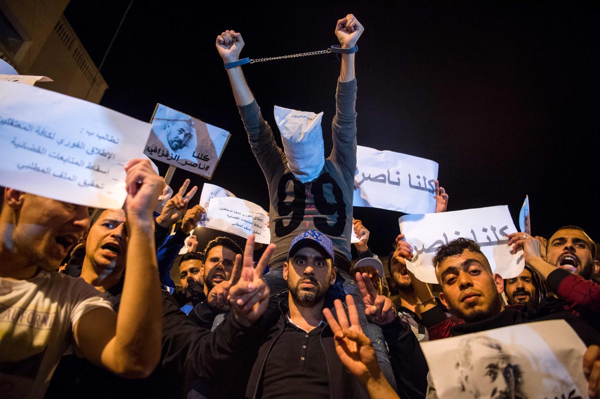 Protesta en Alhucemas, en la región del Rif.