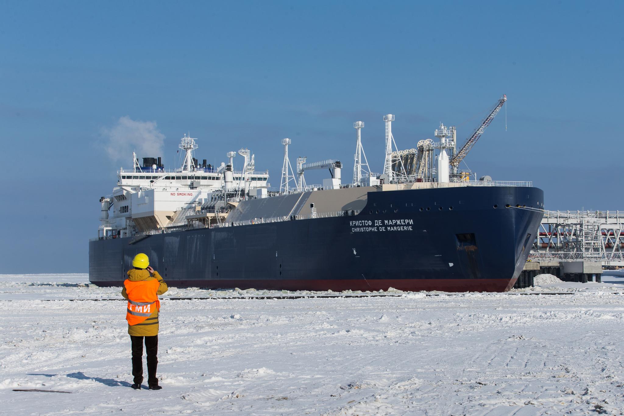 El Christophe de Margerie, en el paso del Ártico.