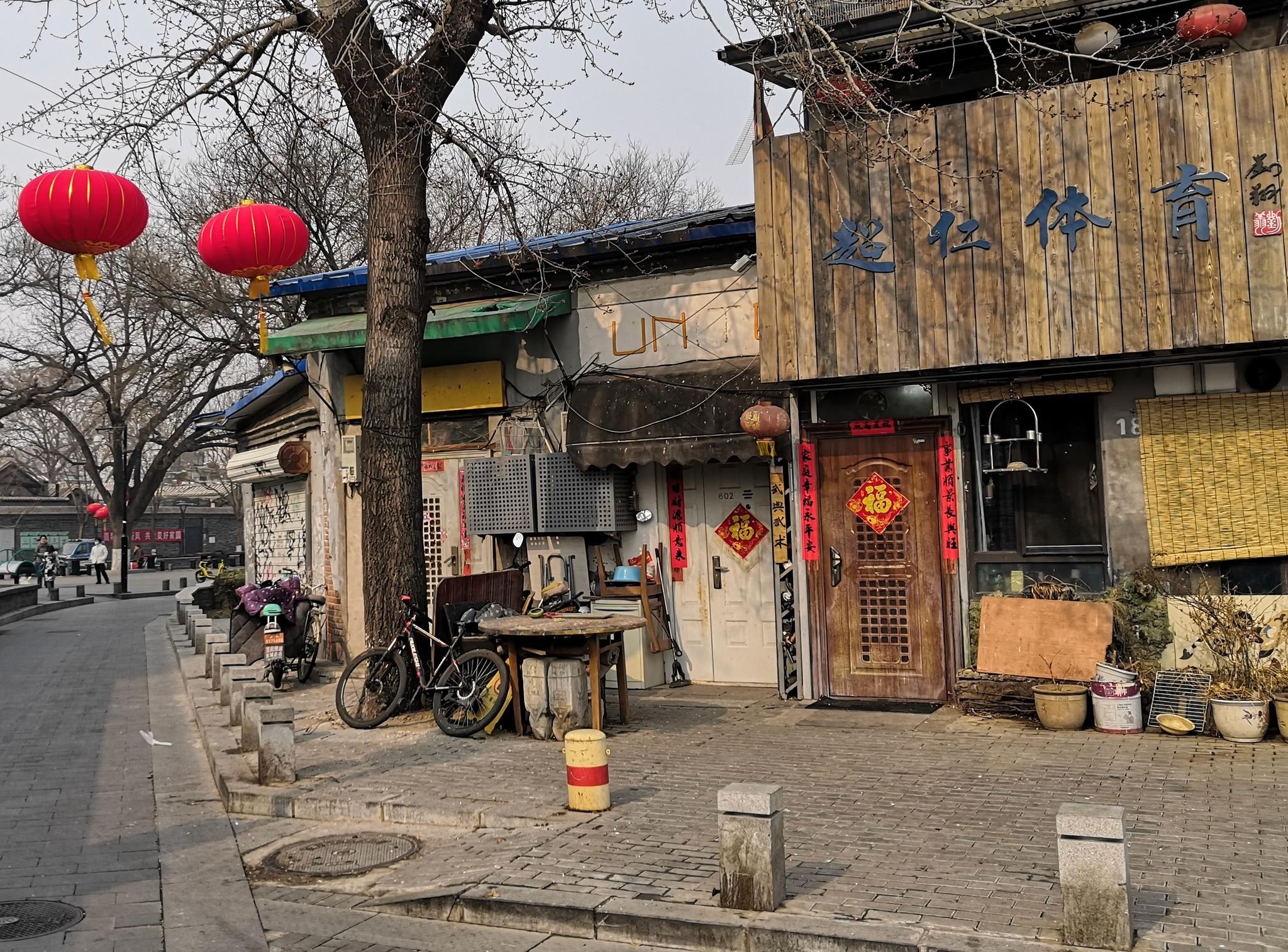 Desahucios con características chinas