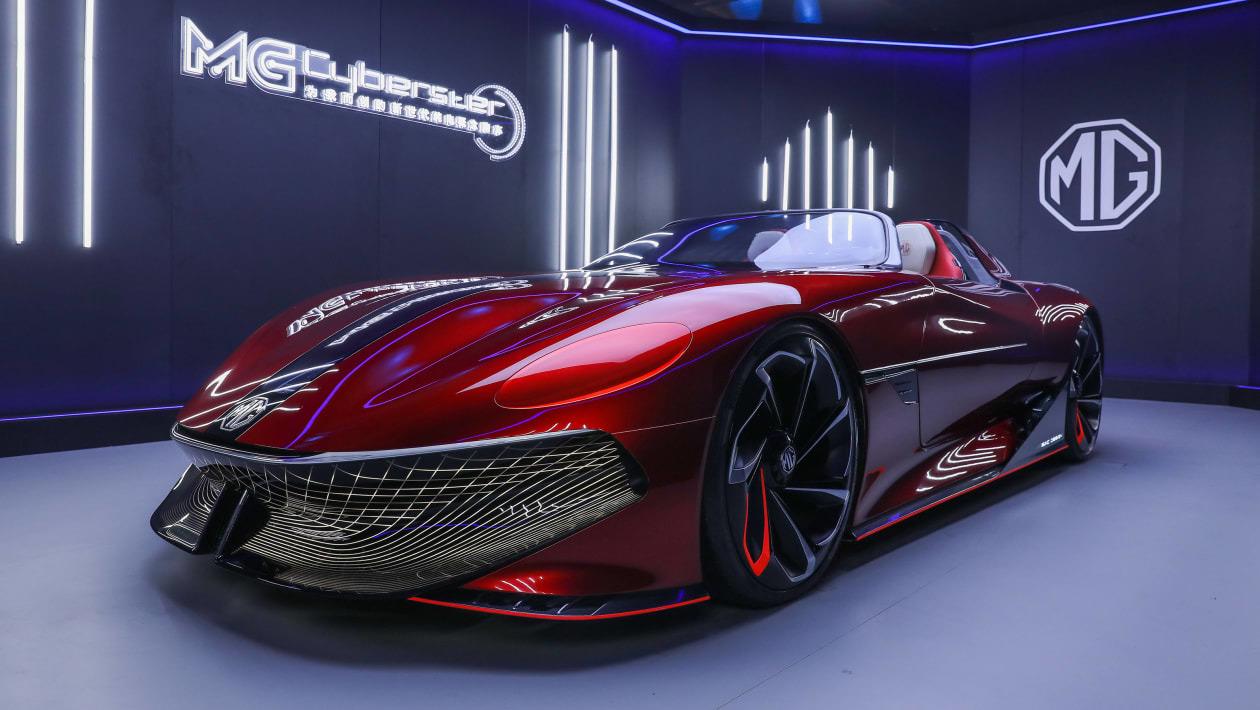 MG Cyberster, un concept deportivo roadster de la marca china MG.