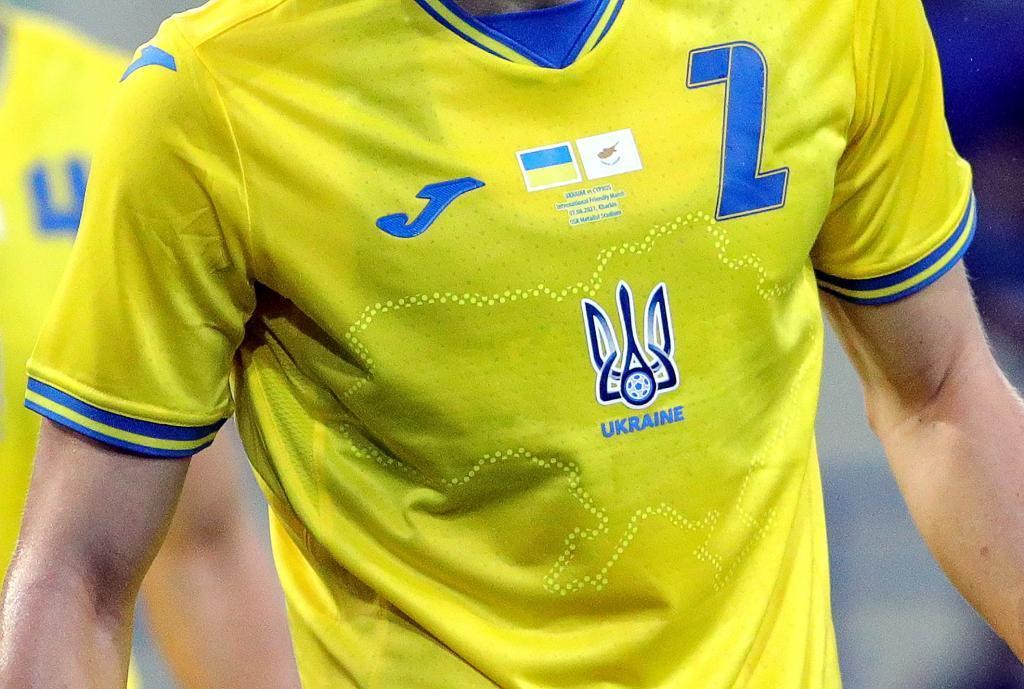 La actual camiseta de la selección de fútbol de Ucrania