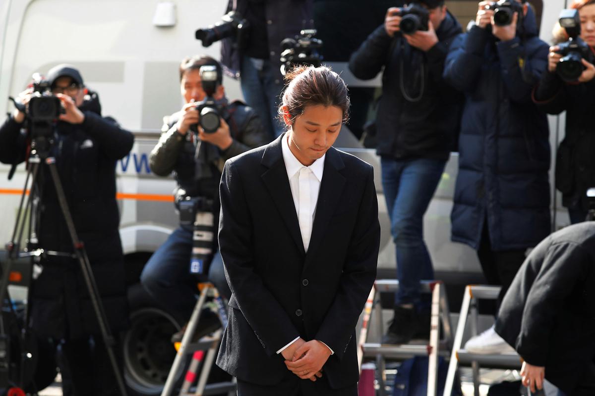 Cho Joo-bin, juzgado por un chat de abusos sexuales.
