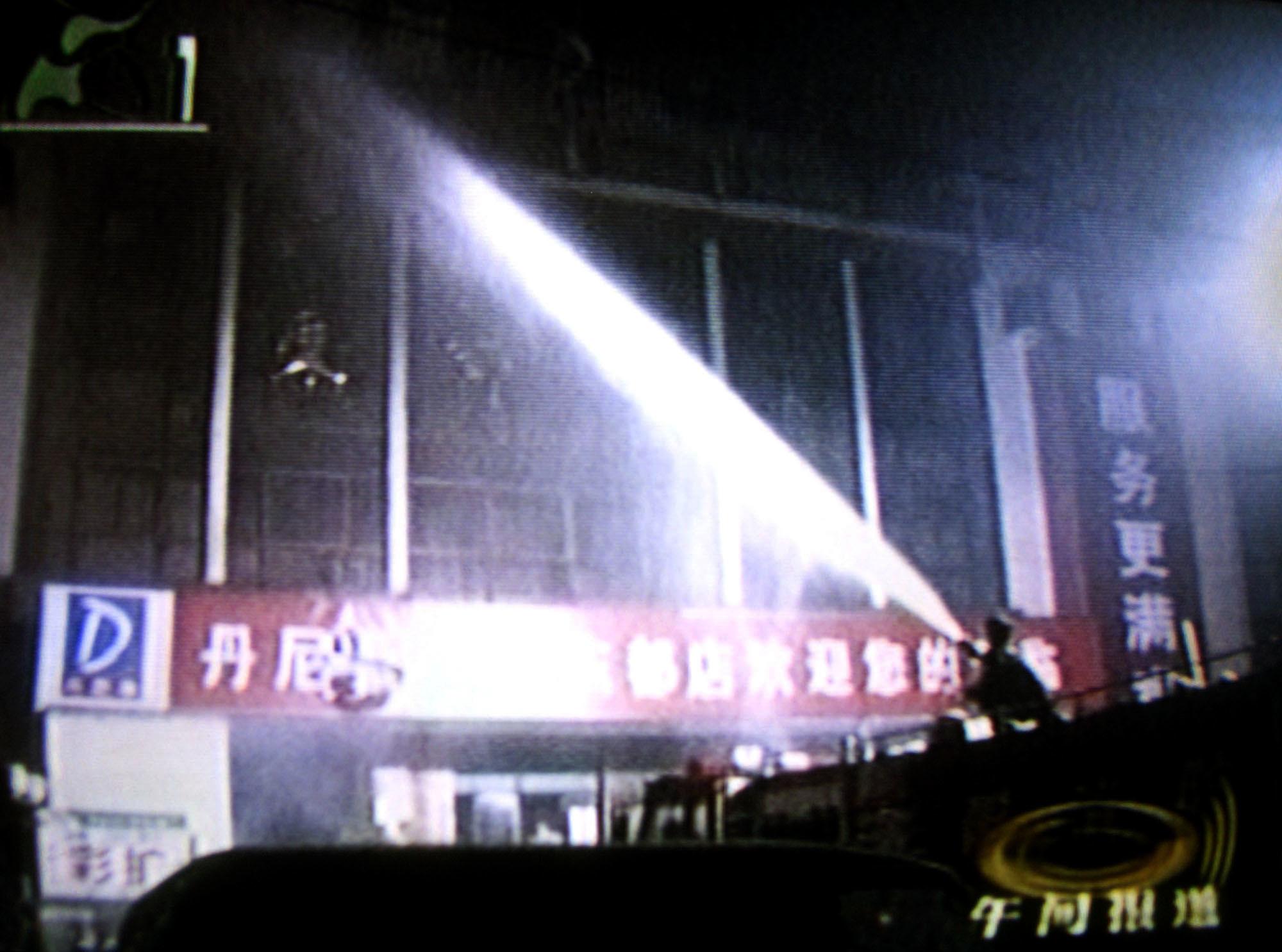 Imagen de archivo de un incendio en un local de la ciudad china de Luoyang, provincia de Henan.