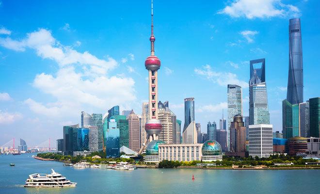 Vista de la ciudad china de Shanghai.