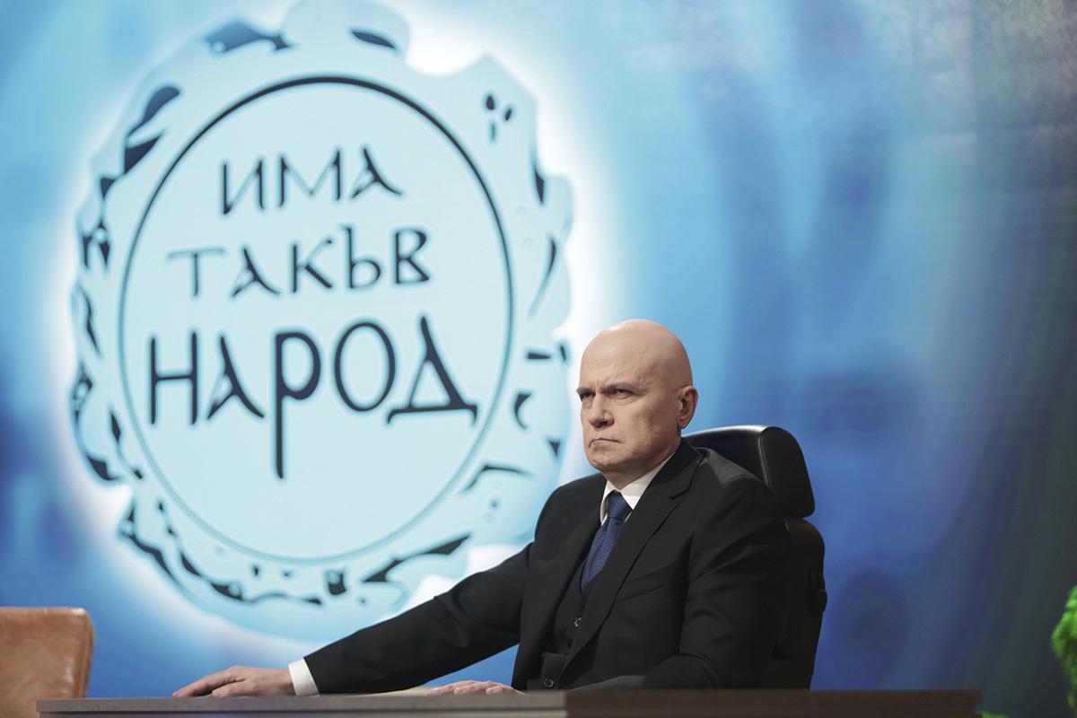 Slavi Trifonov, líder del partido Tal gente existe.