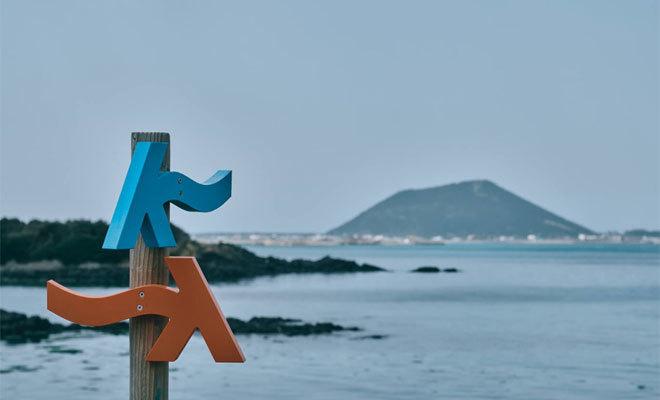 Las señales que indican las rutas de la isla de Corea.