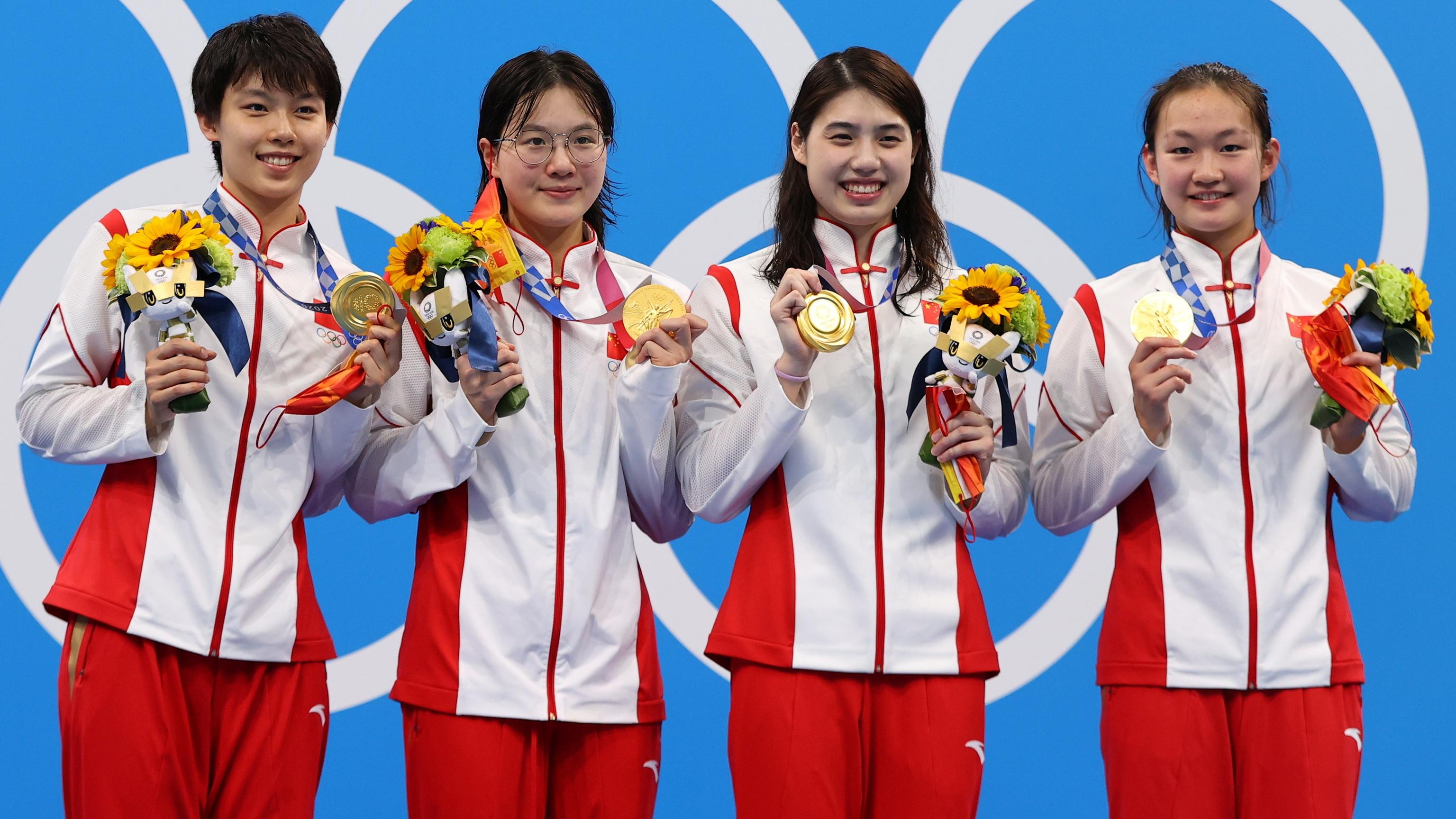 China - Natación - Juegos Olímpicos 2021 - Tokio 2020