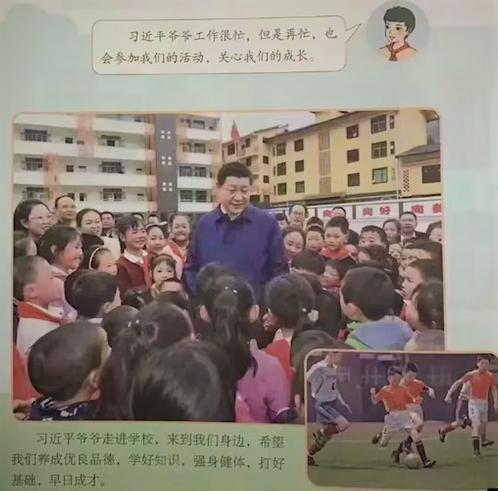 Página del libro escolar sobre el pensamiento de Xi Jinping.
