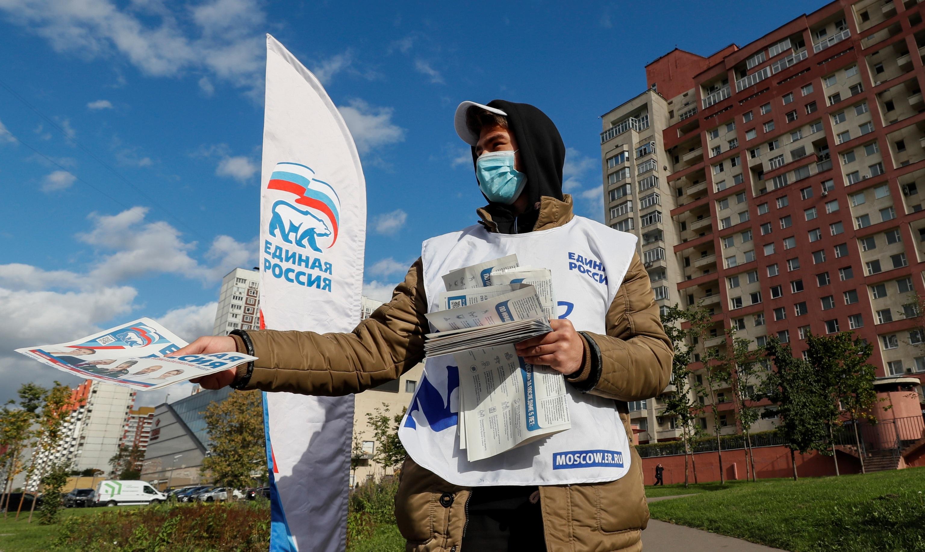 Propaganda del partido Rusia Unida en Moscú.