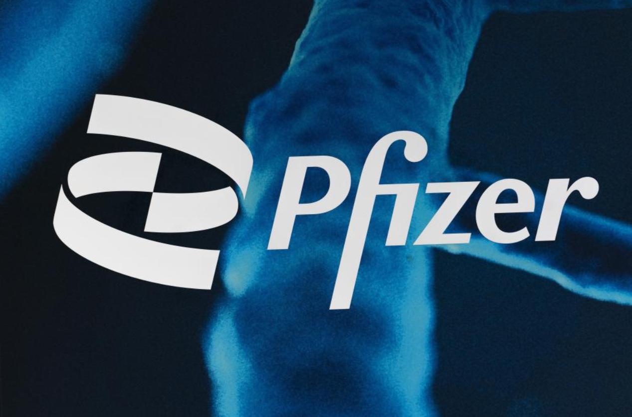 Farmacéutica Pfizer.