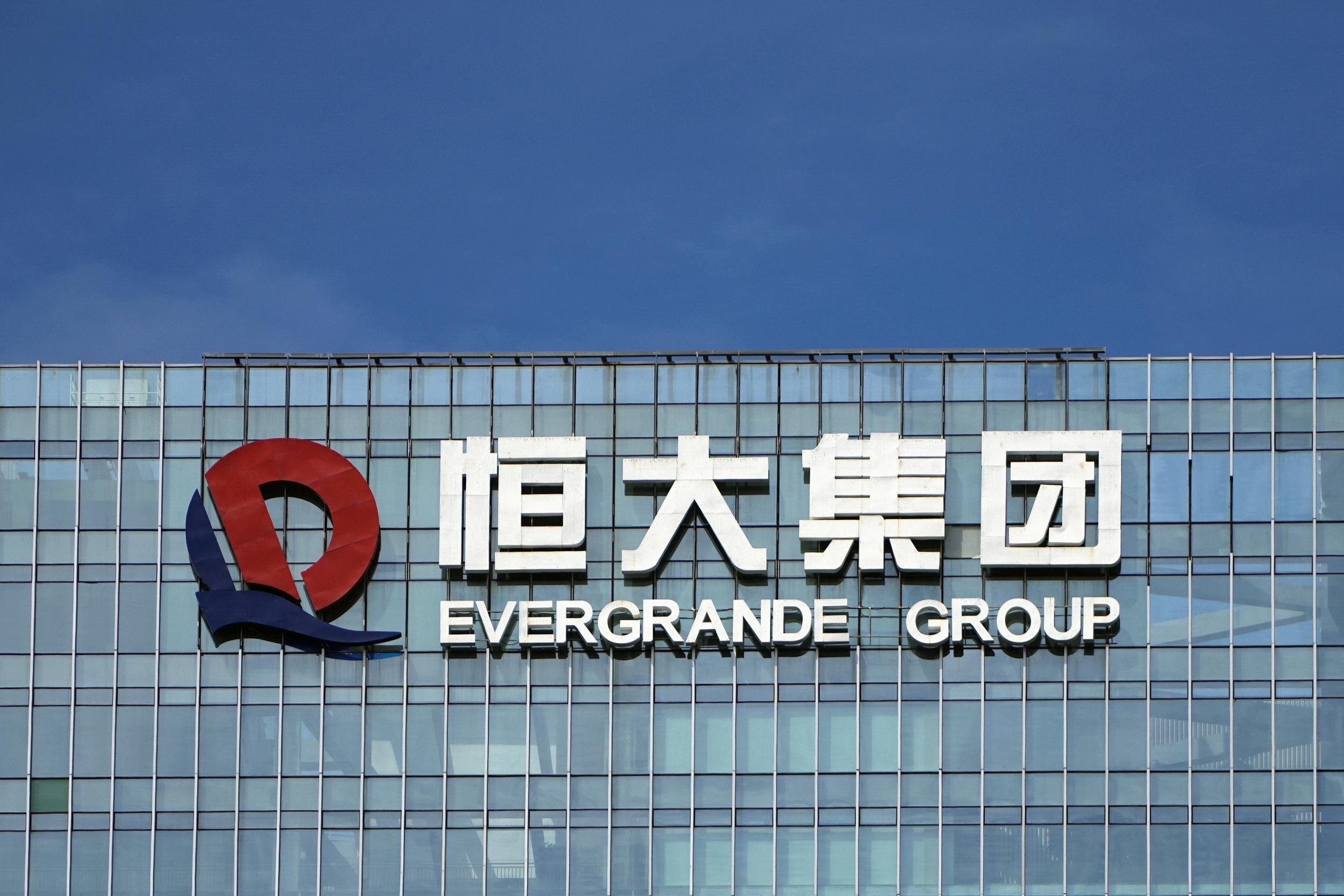 El logo de Evergrande, en la sede de la compañía.