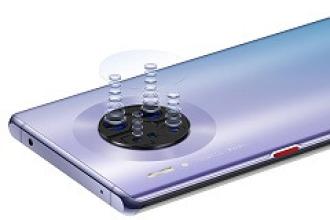 La realidad vista ultra cámara lenta sólo con el Huawei Mate 30 Pro