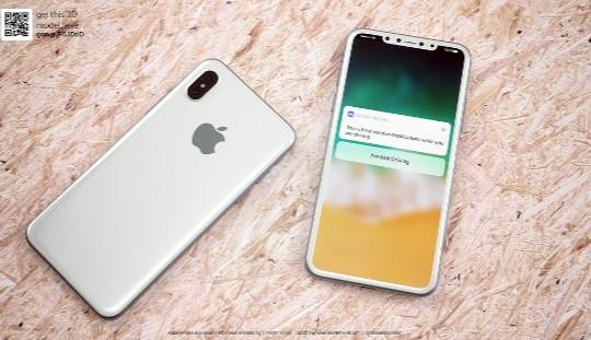 a972a716aea Aspecto que podría tener el nuevo iPhone, de Martin Hajek.