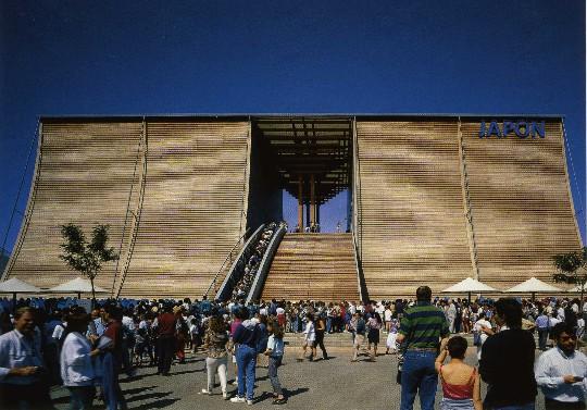 Pabellón de Japón de la Expo 92. / wikiarquitectura.com