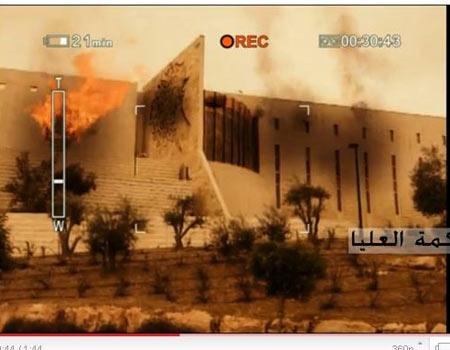 Ataque de hamas contra el Tribunal Supremo israel¿
