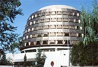 El Tribunal Constitucional. (EFE)