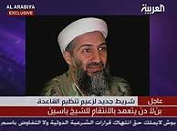 Imagen de Bin Laden en la TV Al Arabiya durante la emisión de la cinta. (AP)