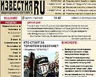 '¿Quién está detrás del acto terrorista en Beslán?', titular de la portada de 'Izvestia' en la Red.