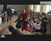 Una de las escenas grabadas del secuestro. (EPA) VEA MÁS IMÁGENES