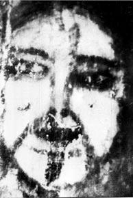 Uno de los rostros que surgió en 1971 en la casa de María Gómez. (EL MUNDO)
