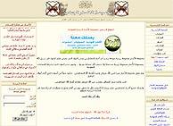 Captura del portal www.al-ansar.tk, donde el CNI obtuvo el documento de las Brigadas de Abu Hafs al Masri.