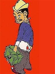 Ilustración de Cantinflas con sus pantalones 'culeros'.