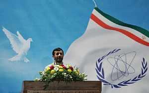Discurso de Ahmadineyad en Mashad. (Foto: AFP)