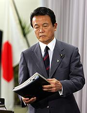 El ministro japonés Taro Aso. (Foto: REUTERS)