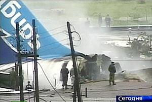 Una imagen del accidente tomada por la televisión Russia Today. (Foto: AP)