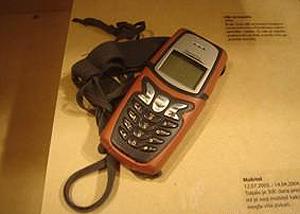 Uno de los objetos que se exponen en el museo. (Foto: www.brokenships.com)