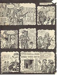 Primera página del comic  'Sin título (Si los brigadistas volvieran)'