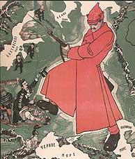 La Revolución Mundial en 1917.
