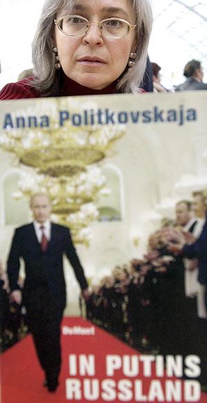 La periodista, en la presentación de 'La Rusia de Putin'. (Foto: AFP)