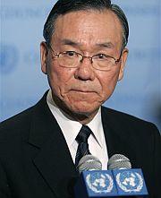 El embajador japonés de la ONU, Kenzo Oshima, durante el anuncio. (Foto: AP)