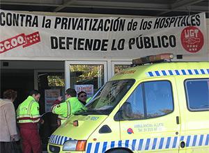 Imagen de la entrada del Hospital Gregorio Marañón. (Foto: Azucena Sánchez)