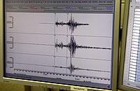 Imagen de los datos recogido durante el seísmo. (Foto: EFE)