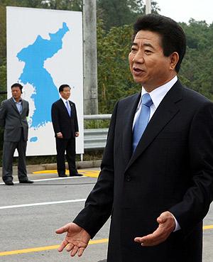 El presidente surcoreano, Roh Moo-hyun. (Foto: AFP)