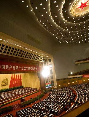 Vista general del XVII Congreso del Partido Comunista. (Foto: AP)