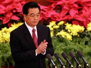 El presidente chino, Hu Jintao, en la inauguración del Congreso. (Foto: AFP)