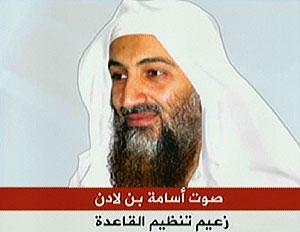 Imagen de recurso de Bin Laden que Al Yazira ha usado para difundir la grabación en audio. (Foto: AFP)