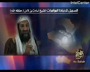Imagen que acompaña al audio del nuevo mensaje de Bin Laden. (Foto: AFP)
