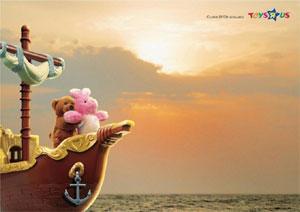 Una original campaña de ToysR'us.
