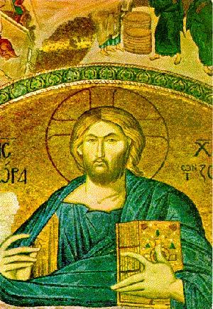 Mosaico de un Cristo Pantocrator del siglo XIV. (Pontificia Universidad Católica Madre y Maestra).