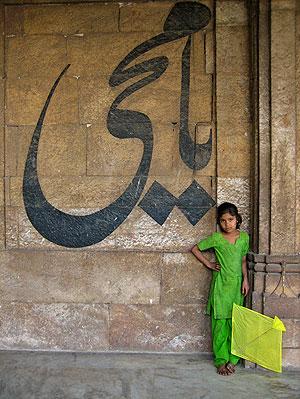 En Gujarat hay un 9% de musulmanes. (Foto: Meena Kadri)