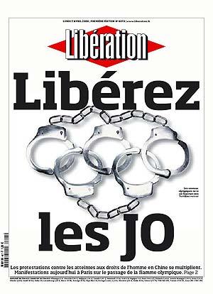 Portada de 'Libération' del 7 de abril.
