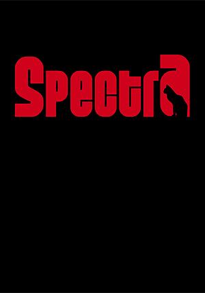 Logo del primer Simposio Mundial sobre la Teoría de la Conspiración.